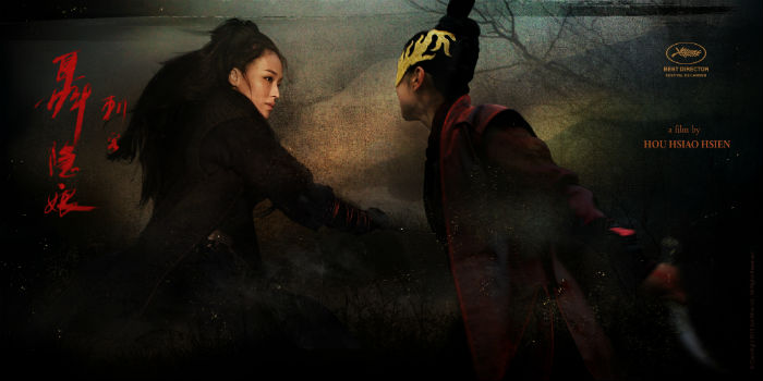 'Nie yin niang' (The Assassin), en Histerias de Cine