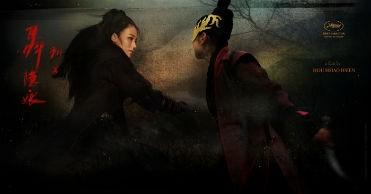 'Nie yin niang' (The Assassin), en Histerias de Cine