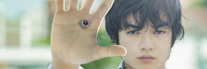 'Parasyte: Part 1', de Takashi Yamazaki (2014)