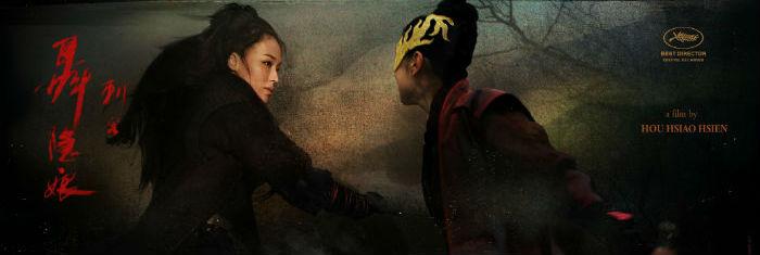 'The Assassin' (Nie Yin Niang), de Hou Hsiao-Hsien (2015)