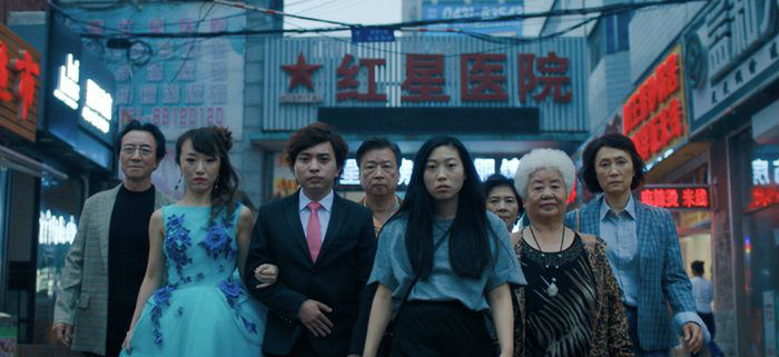 'The Farewell', en Histerias de Cine