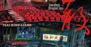 'Bu san' (Good Bye, Dragon Inn), en Histerias de Cine