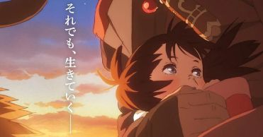'Shika no Ō: Yuna to Yakusoku no Tabi' (The Deer King), en Histerias de Cine